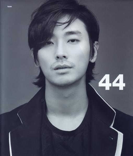 numero- gung 7
