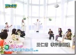 關島婚禮-2