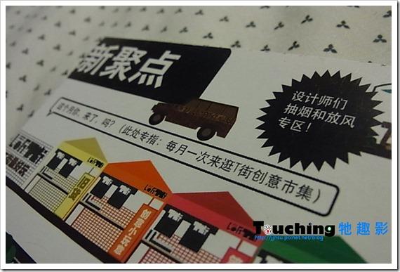 浮-RIMG2123