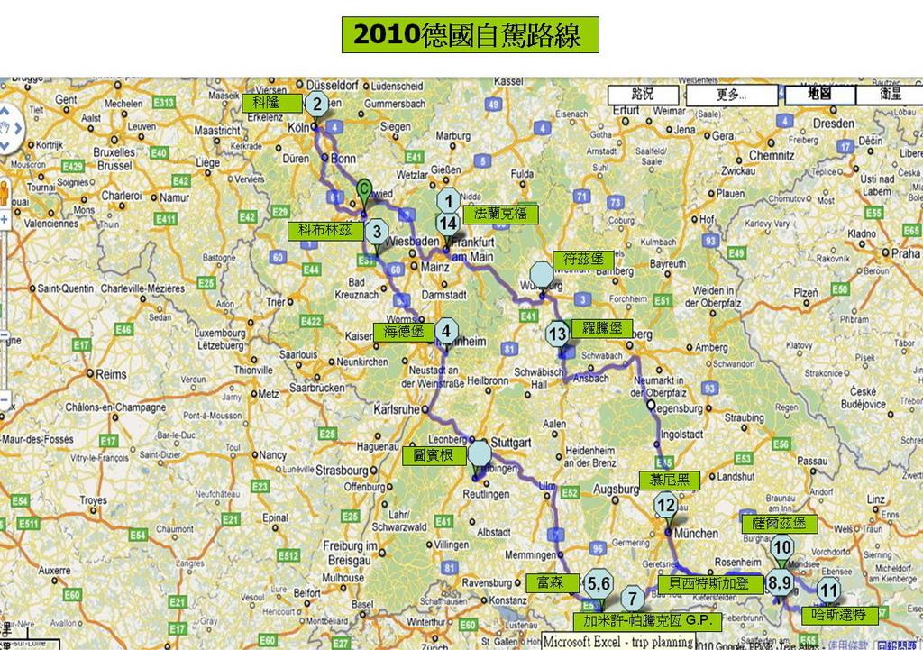 2010 germany route.jpg