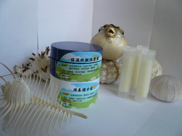 保濕抗皺活膚霜及滋養護手霜.JPG