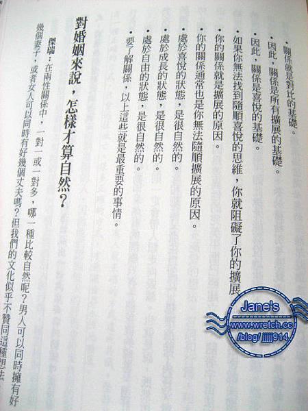 1912211859.jpg