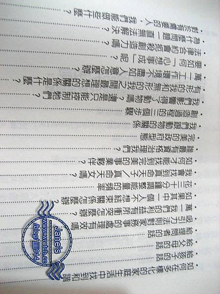 1912211860.jpg