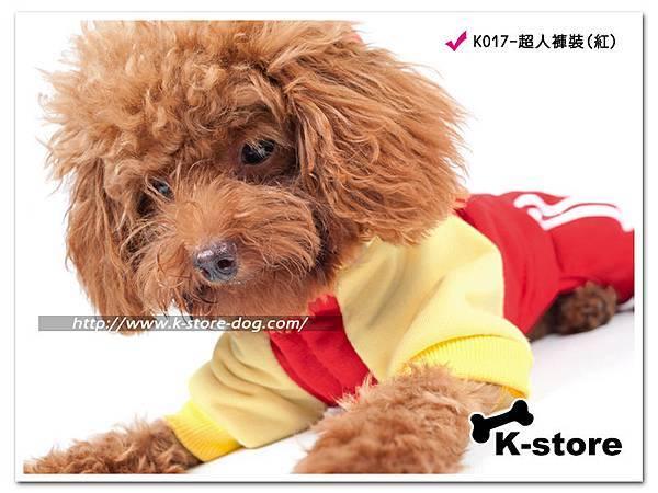 K017-超人褲裝(紅)-3.jpg