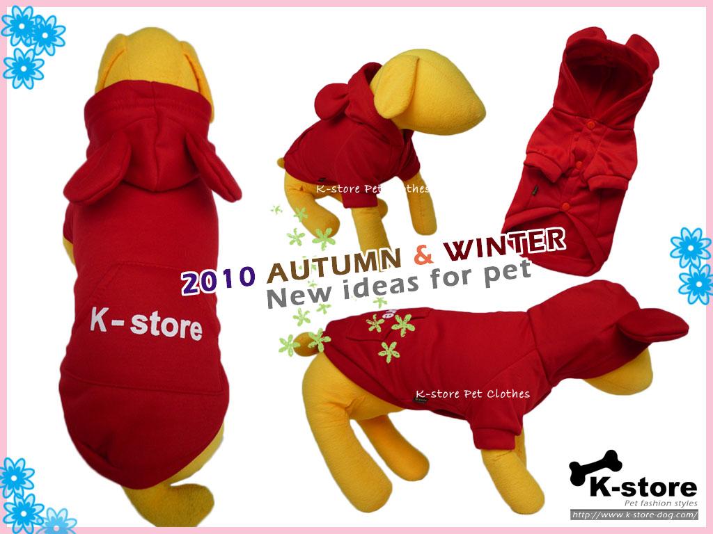 K042-紅色可愛老鼠外套-2.jpg