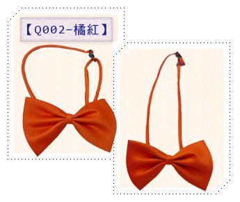 Q002-橘紅.jpg