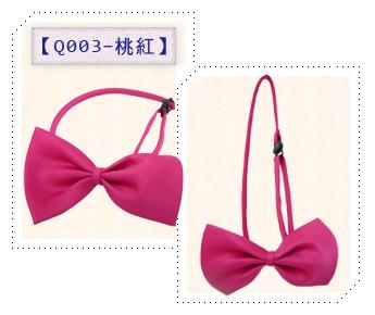 Q003-桃紅.jpg