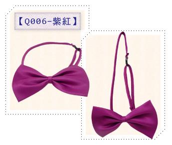 Q006-紫紅.jpg