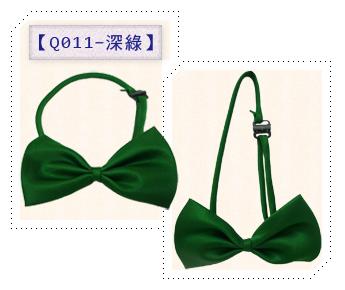 Q011-深綠.jpg