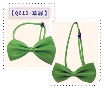 Q012-草綠.jpg