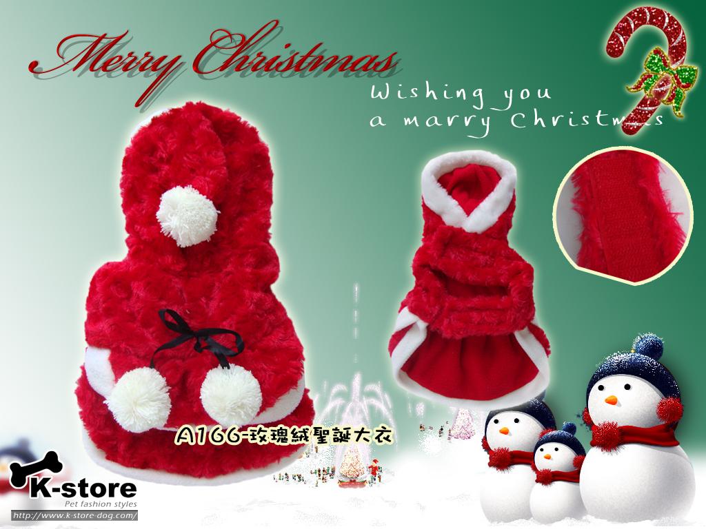 A166-玫瑰絨聖誕大衣1.jpg
