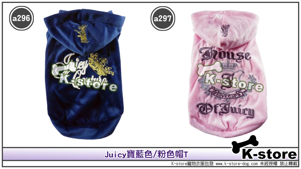 Juicy帽T.jpg
