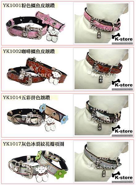 YK0301-4.jpg