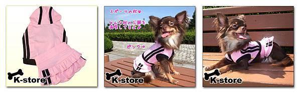 AC009-粉色運動短裙套裝.jpg
