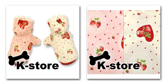AB044-愛心草莓帽T.jpg