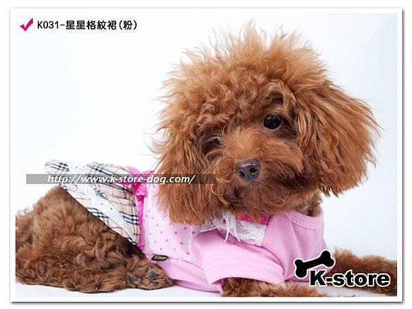 K031-星星格紋裙(粉)-1.jpg