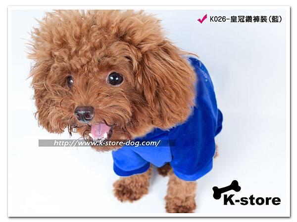 K026-皇冠鑽褲裝(藍)-3.jpg