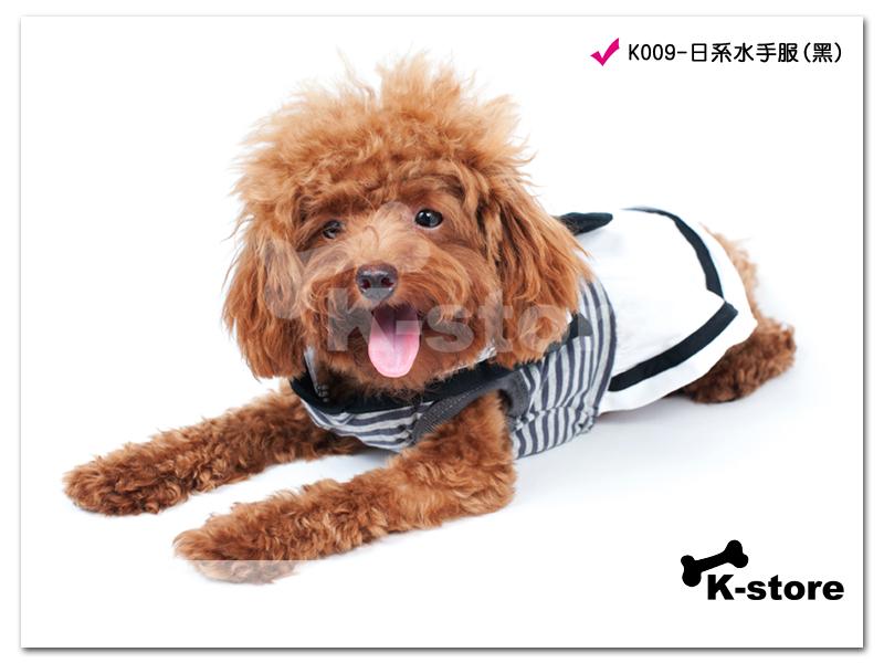 K009-日系水手服(黑)-6.jpg