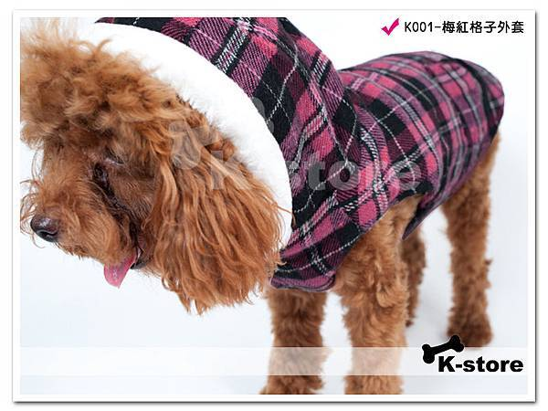 K001梅紅格子外套-7.jpg