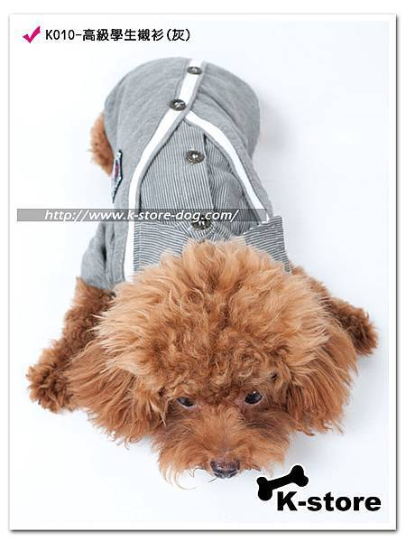 K010-高級學生襯衫(灰)-6.jpg