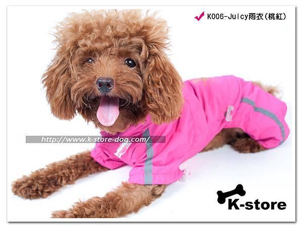 K006-Juicy雨衣(桃紅)-1.jpg