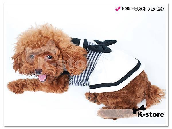 K009-日系水手服(黑)-4.jpg