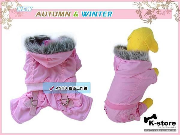 A328-粉色工作褲Y1.jpg