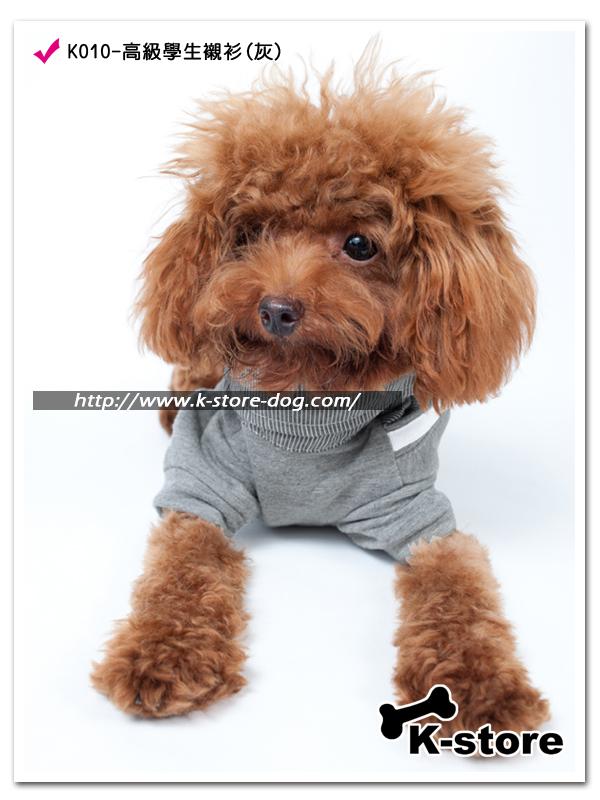 K010-高級學生襯衫(灰)-3.jpg