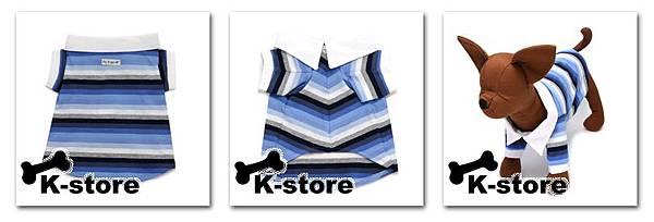 AB054-藍色條紋襯衫.jpg