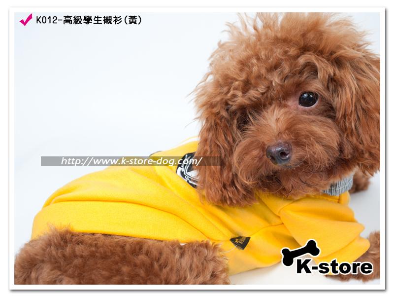 K012-高級學生襯衫(黃)-4.jpg