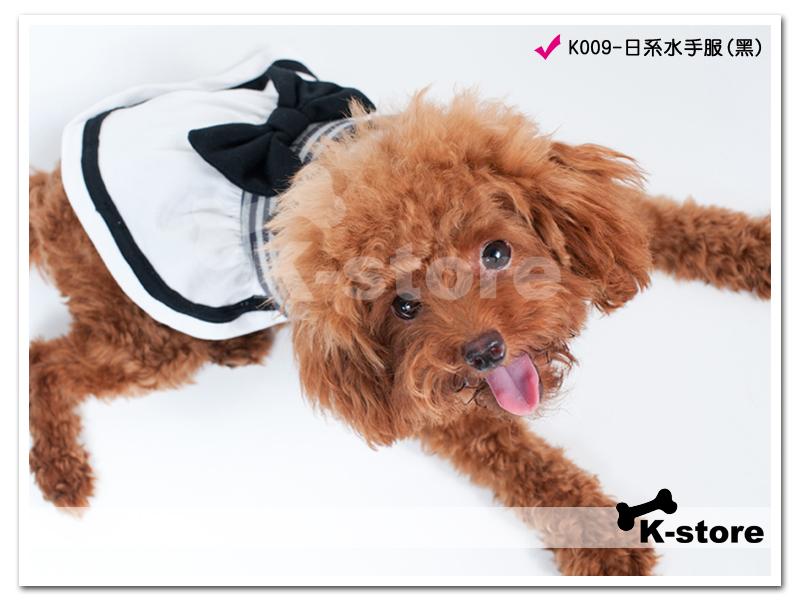 K009-日系水手服(黑)-5.jpg