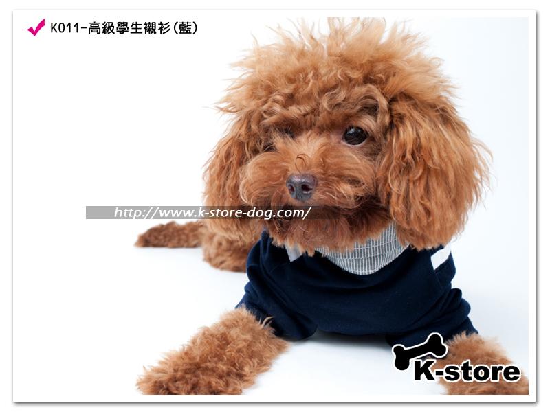 K011-高級學生襯衫(藍)-5.jpg