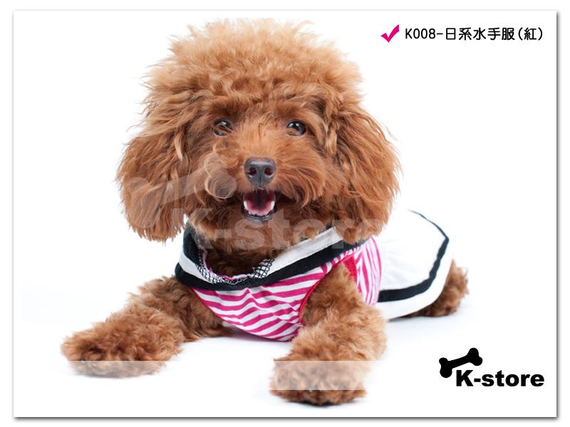 K008-日系水手服(紅)-2.jpg