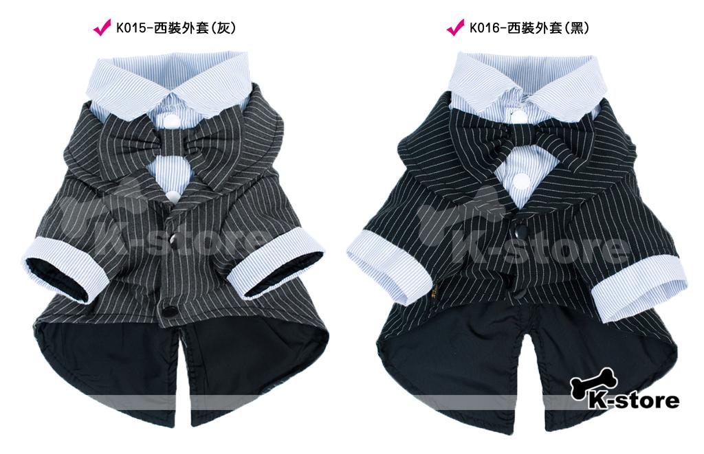 K015.K016-西裝外套.jpg
