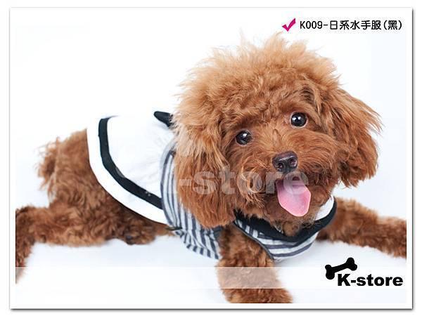 K009-日系水手服(黑)-7.jpg
