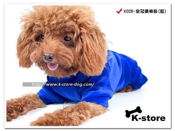 K026-皇冠鑽褲裝(藍)-1.jpg