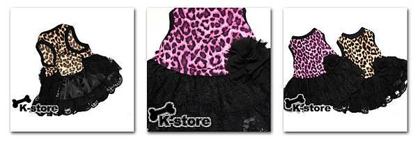 AC016-豹紋蕾絲裙.jpg