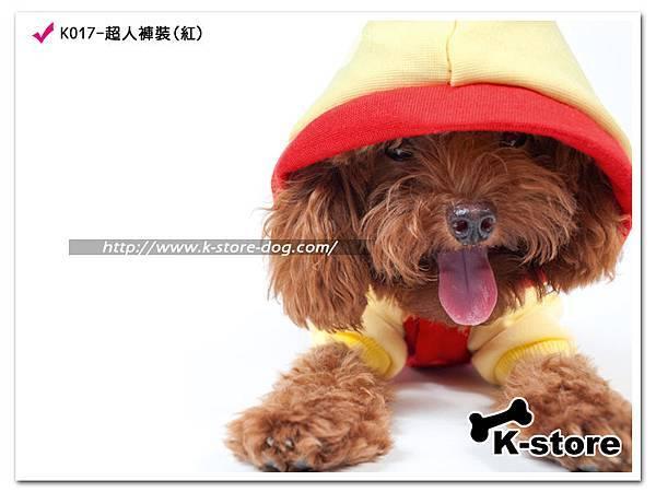 K017-超人褲裝(紅)-2.jpg
