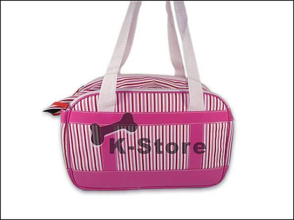 粉紅條紋提包