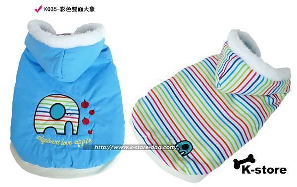 K035-彩色雙面大象-1.jpg