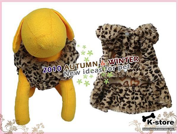 K050-皮草豹紋雙面大衣2.jpg