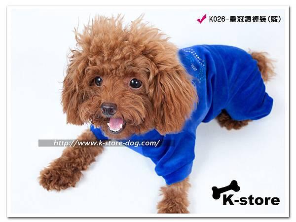 K026-皇冠鑽褲裝(藍)-2.jpg