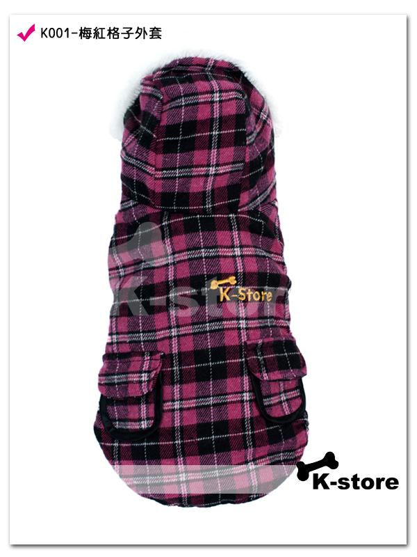 K001梅紅格子外套-1.jpg