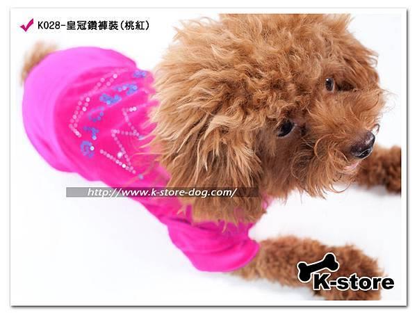 K028-皇冠鑽褲裝(桃紅)-1.jpg
