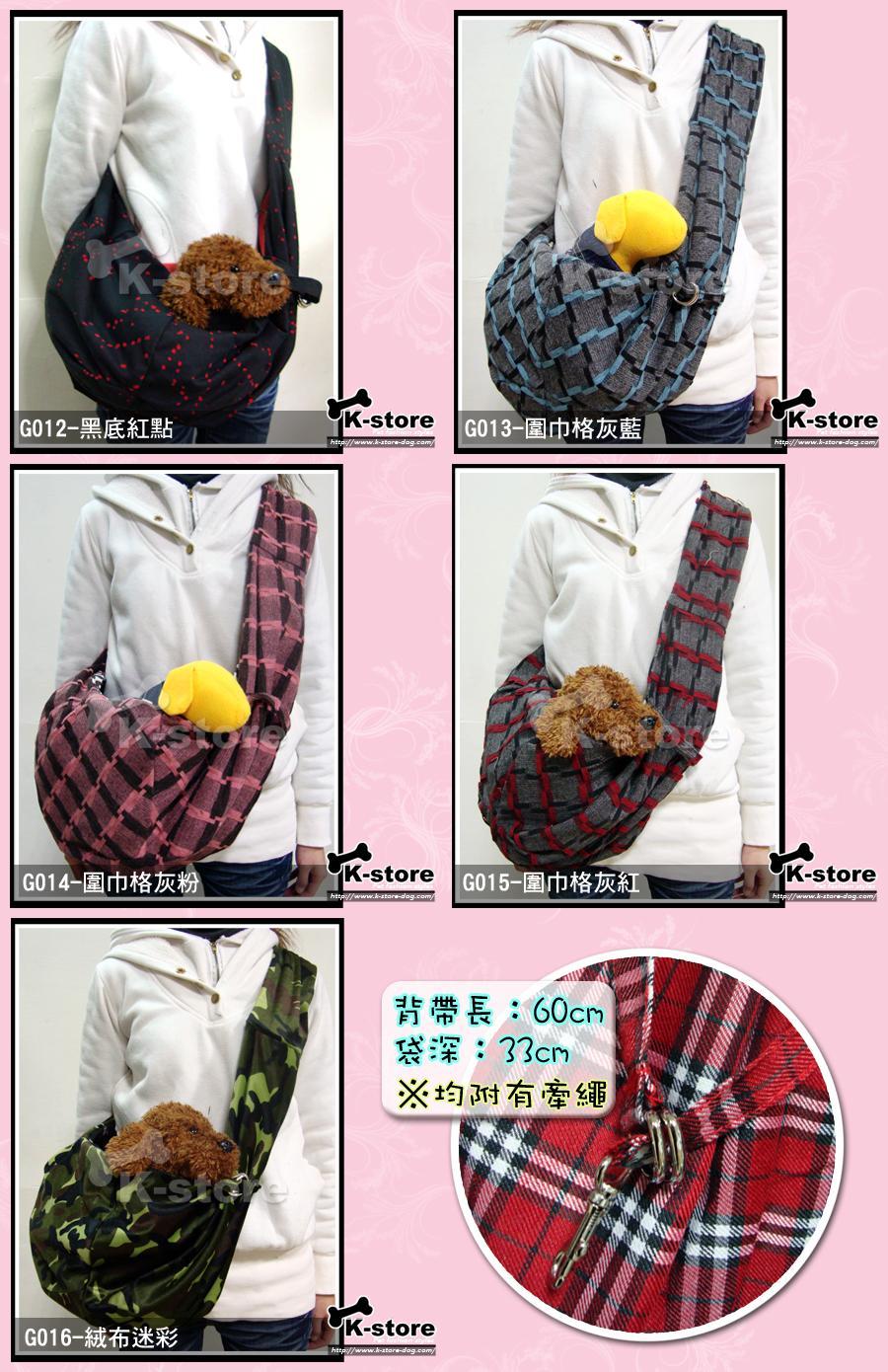 寵物和尚包-2.JPG