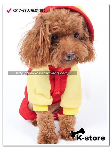 K017-超人褲裝(紅)-5.jpg