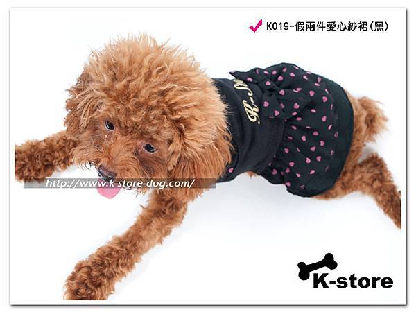 K019-假兩式愛心紗裙(黑)-1.jpg