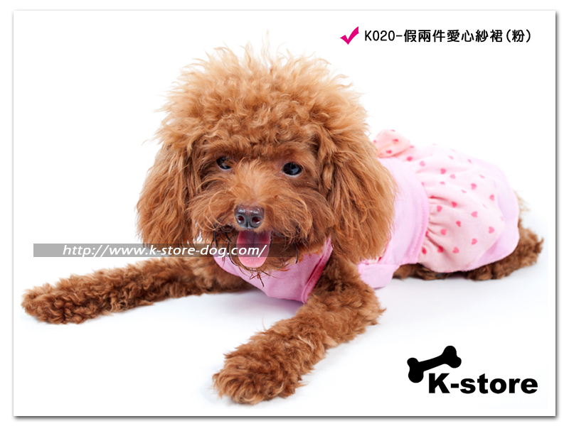 K020-假兩式愛心紗裙(粉)-2.jpg