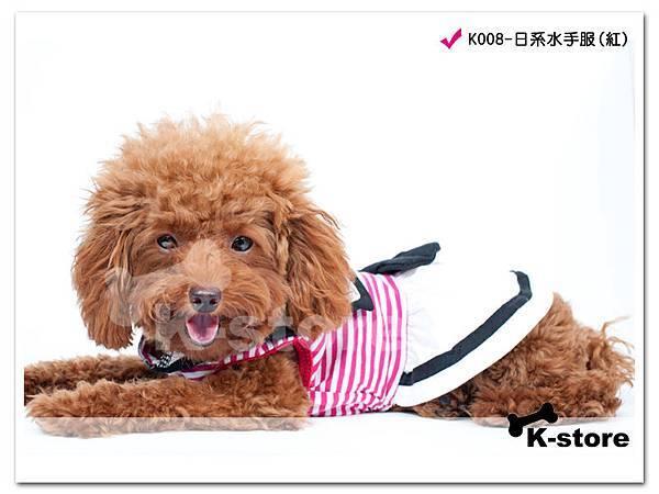 K008-日系水手服(紅)-3.jpg