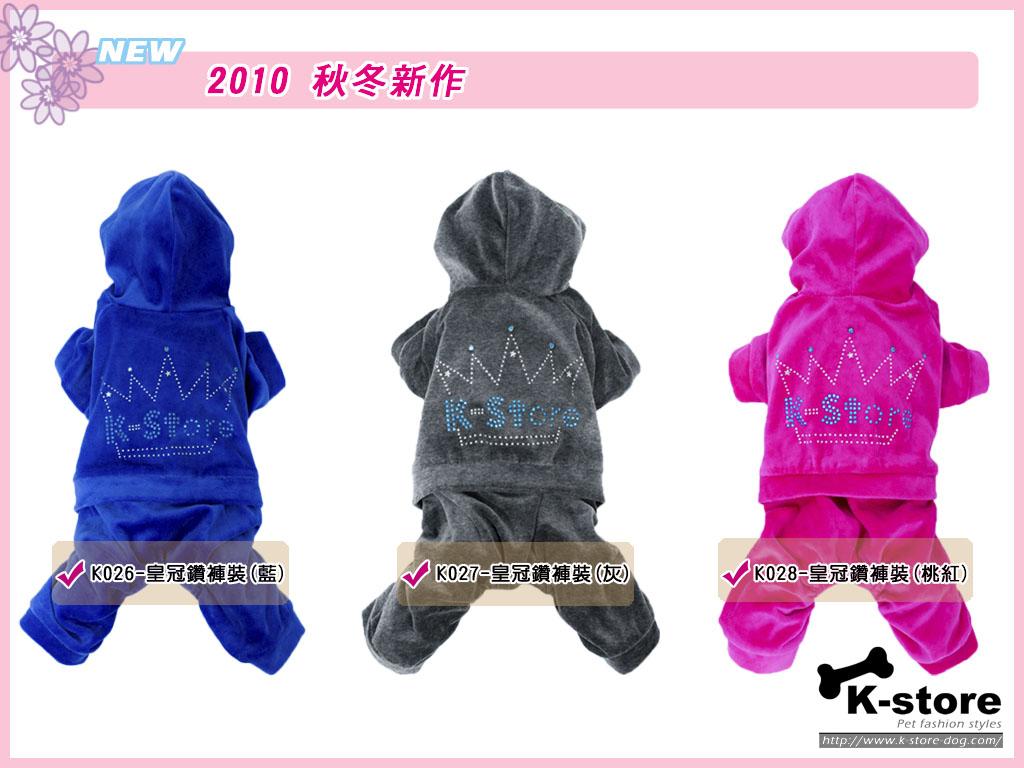 K026-Y3.jpg
